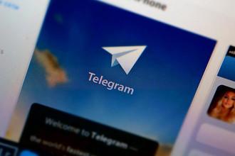 Компания Павла Дурова представила новый мессенджер Telegram