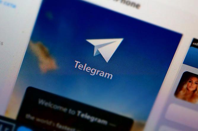 �������� ����� ������ ����������� ����� ���������� Telegram