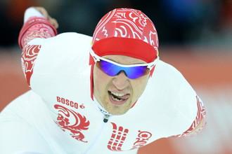 Российский конькобежец Денис Юсков