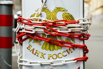 Чистый вывоз капитала банками и предприятиями из России в первом полугодии 2015 года, по оценке ЦБ РФ, составил $52,5 млрд
