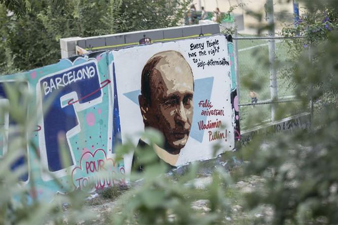 Поздравительное граффити в Барселоне, 6 октября 2017