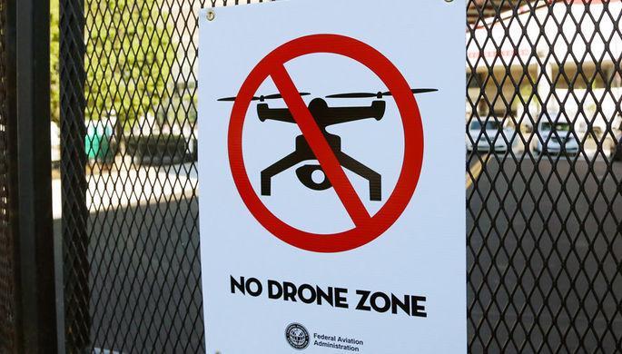 Рой дронов: Россия предлагает защиту от новой угрозы