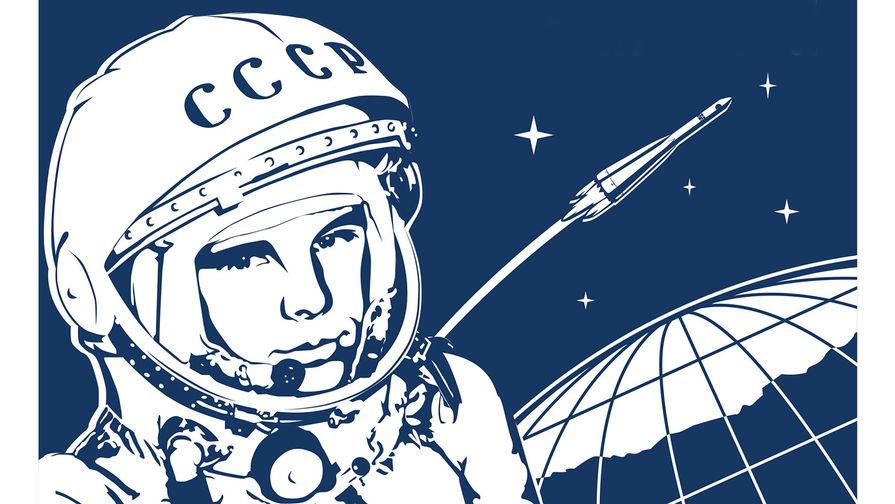 Твист с космонавтами