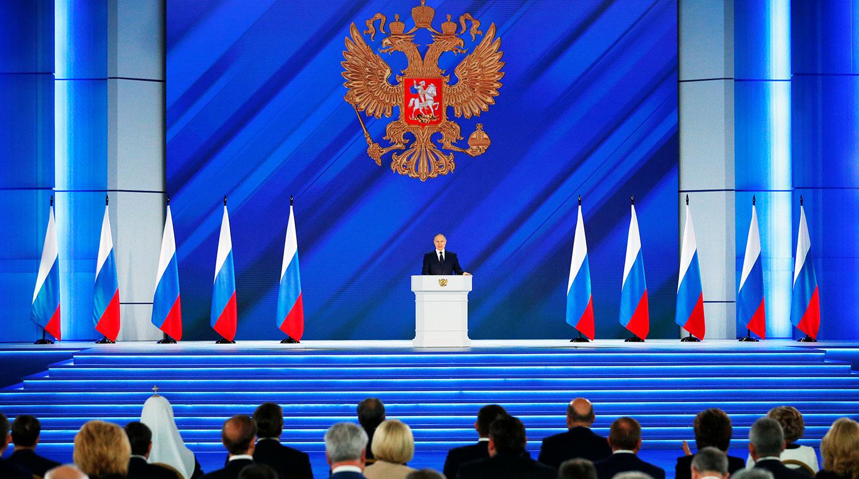 Главные заявления Владимира Путина в послании Федеральному собранию — онлайн - Газета.Ru