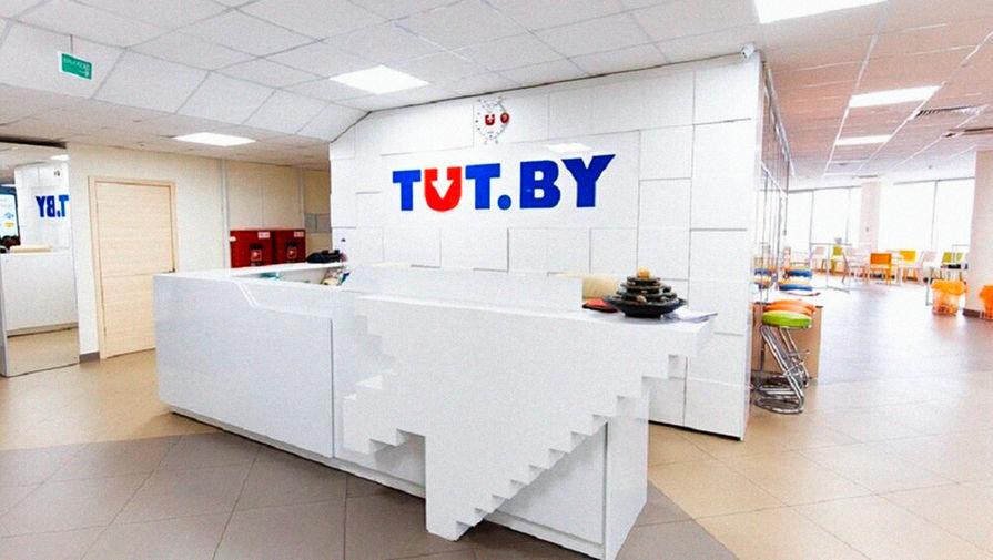Трое сотрудников белорусского портала TUT.BY перестали выходить на связь