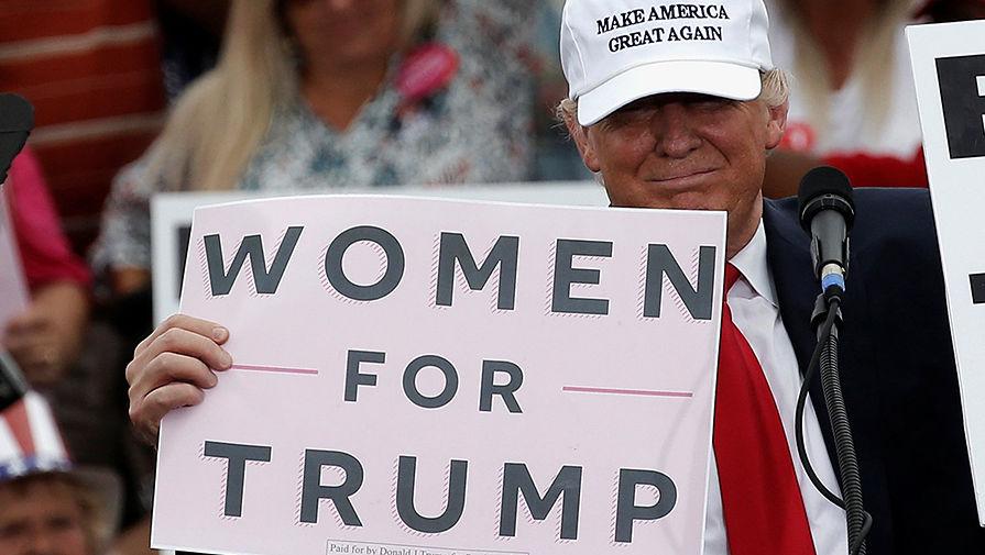 The Hill: у Трампа возникли проблемы с женщинами-избирательницами