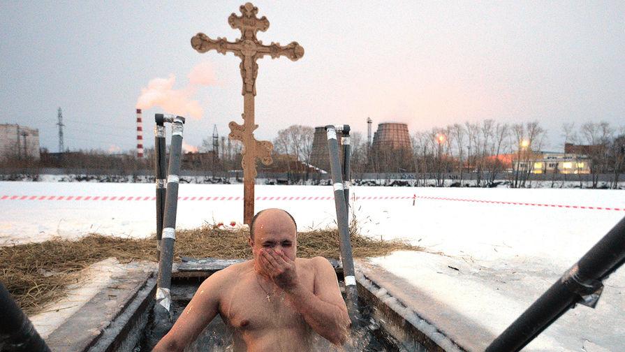 Крещенские купания в Екатеринбурге, 19 января 2019 года
