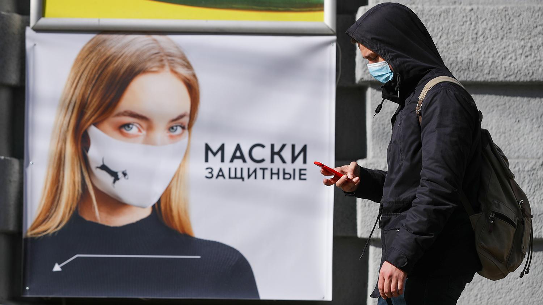 Штрафы за нарушение режима самоизоляции в России, есть или нет