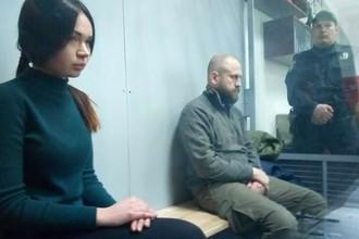 Алена Зайцева и Геннадий Дронов во время судебного заседания, 12 марта 2018 года