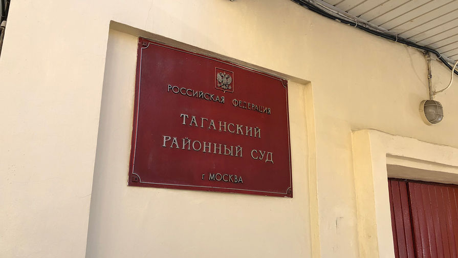 В России потребовали от Facebook и Telegram выплатить штрафы