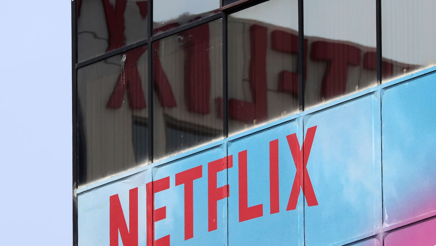 Еще 7 миллионов: почему взлетели акции Netflix