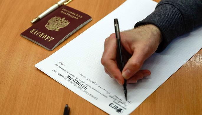 «Сложная обстановка»: в Госдуме призвали перенести ЕГЭ