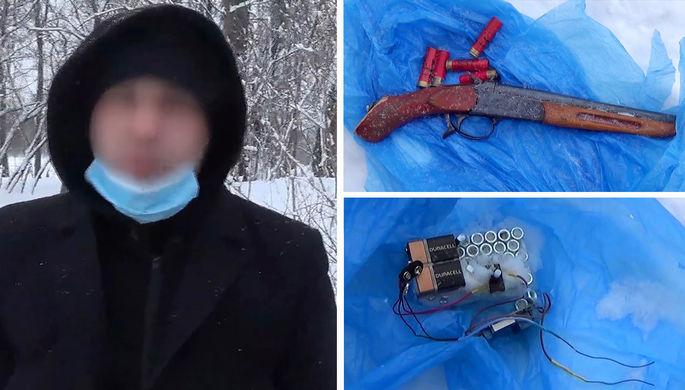 На фото: гражданин России, 1995 года рождения, подозреваемый в подготовке вооруженного нападения на сотрудников правоохранительных органов, огнестрельное оружие с боеприпасами и составная часть самодельного взрывного устройства