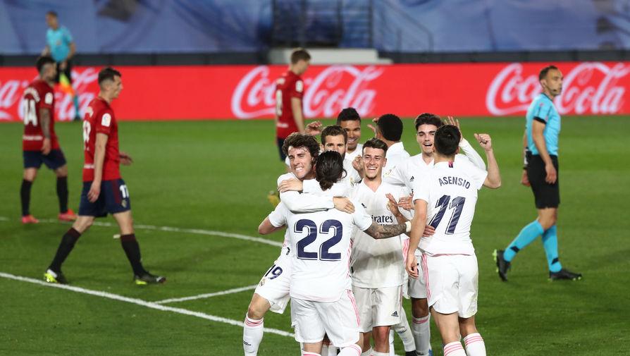 «Реал» празднует победу над «Осасуной»