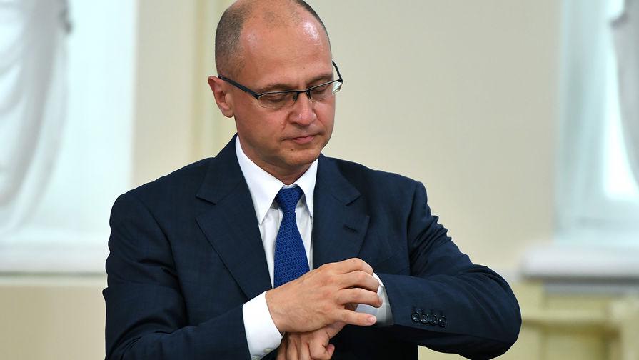 Кириенко высказался о Кемерово и политической социализации