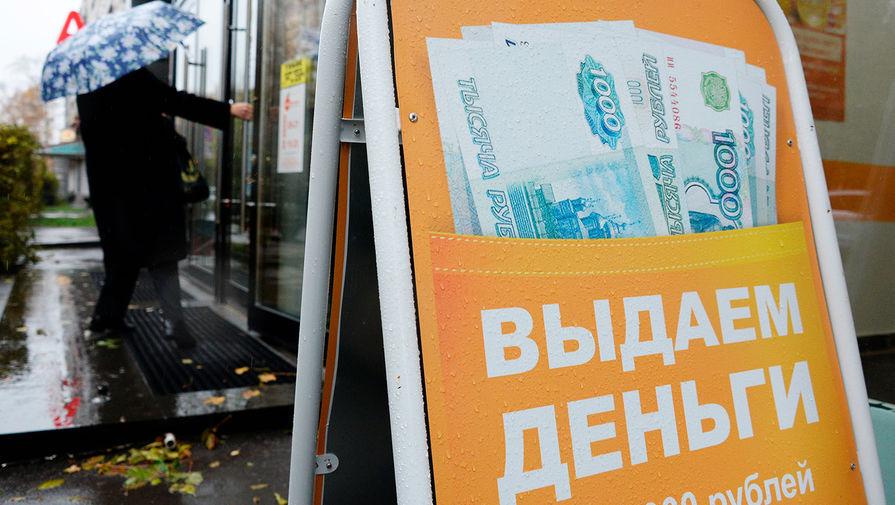 В Петербурге ограбили офис микрофинансовой организации