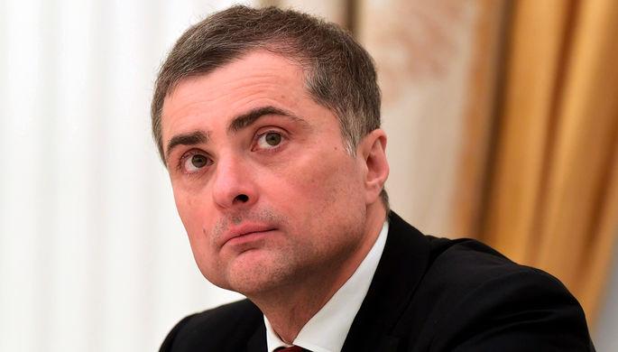 «Мы выигрываем международную ситуацию»: Сурков предлагает «вернуть» Украину «силой»