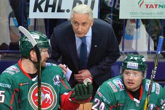 Главный тренер «Ак Барса» Зинэтула Билялетдинов в матче против «Авангарда» провел свой 1000-й матч в качестве тренера