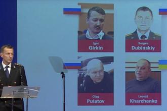 Член Совместной следственной группы (JIT) Уилберт Полиссен во время пресс-конференции совместной следственной группы по делу о крушении Boeing MH17, 19 июня 2019 года