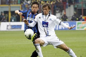 Футболисты «Интера» и «Аталанты» голами болельщиков не порадовали