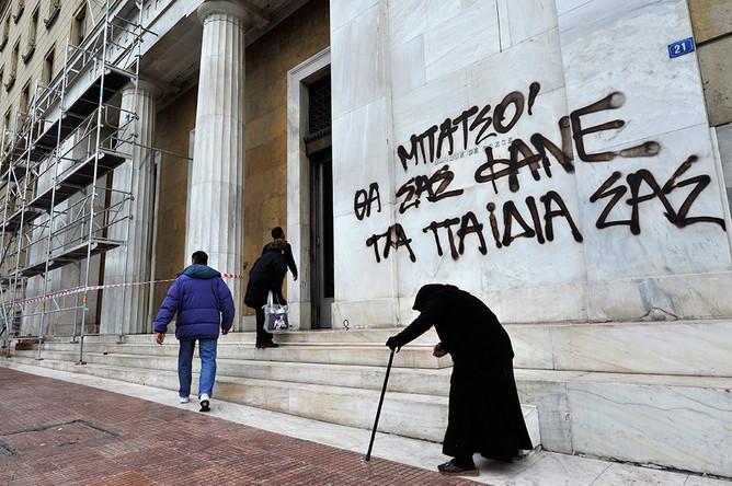 Кредиторы Греции договорились по госдолгу и готовы перечислить деньги