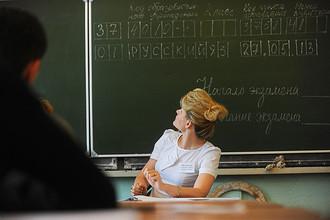 Департамент образования Москвы подвел итоги прошедшего школьного года