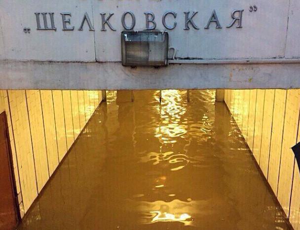 Девушки метро шелково фото 413-180