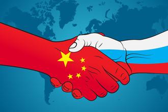 «Несмотря на сложности, торговля с Китаем сохраняет потенциал»