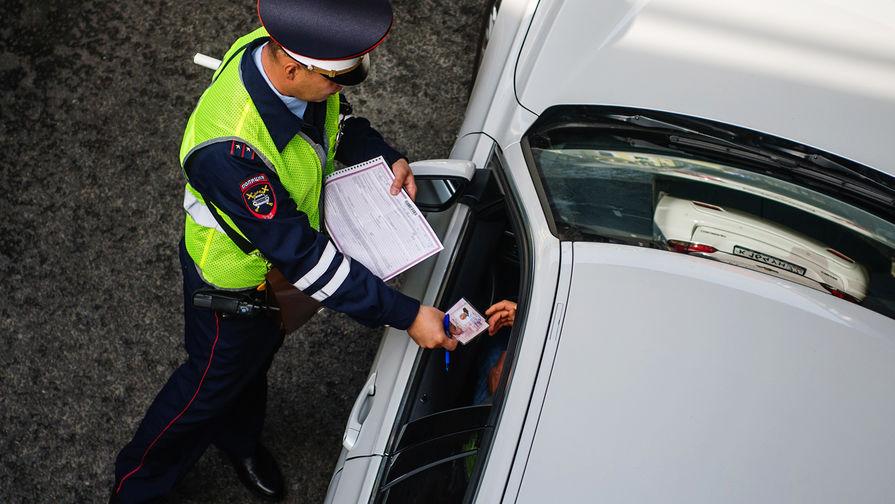 Нарушение прав в транспорте
