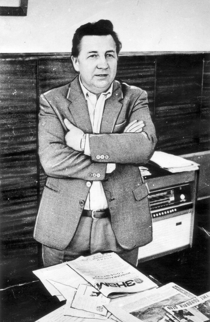 Главный редактор калужской газеты «Знамя» в 1985-1991 годах Иван Фомин.