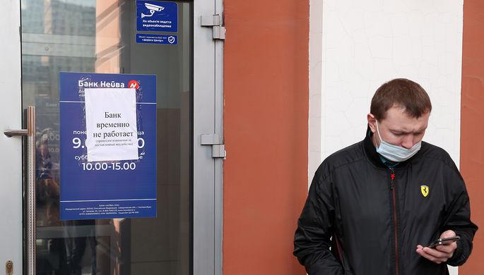 Вход в офис банка «Нейва», у которого Банк России 16 апреля отозвал лицензию