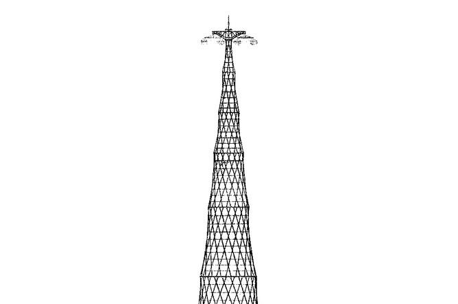 Проект Шуховской башни 1919 года