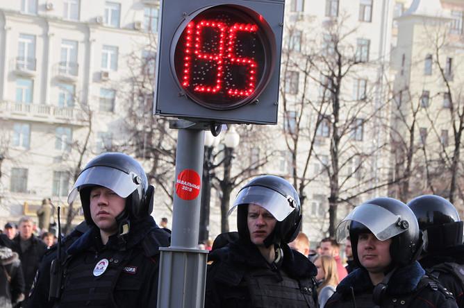 Акция оппозиции против коррупции на Пушкинской площади, 26 марта 2017 года