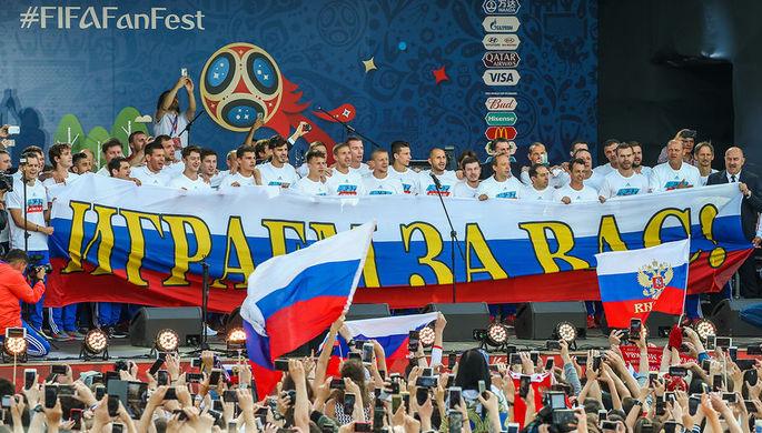 Игроки сборной России во время встречи с болельщиками в фан-зоне на Воробьевых горах во время...