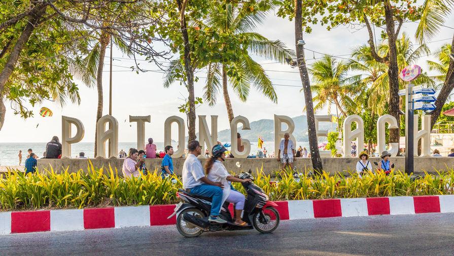 Жительница Камчатки отсудила у ПФР компенсацию за отдых в Таиланде