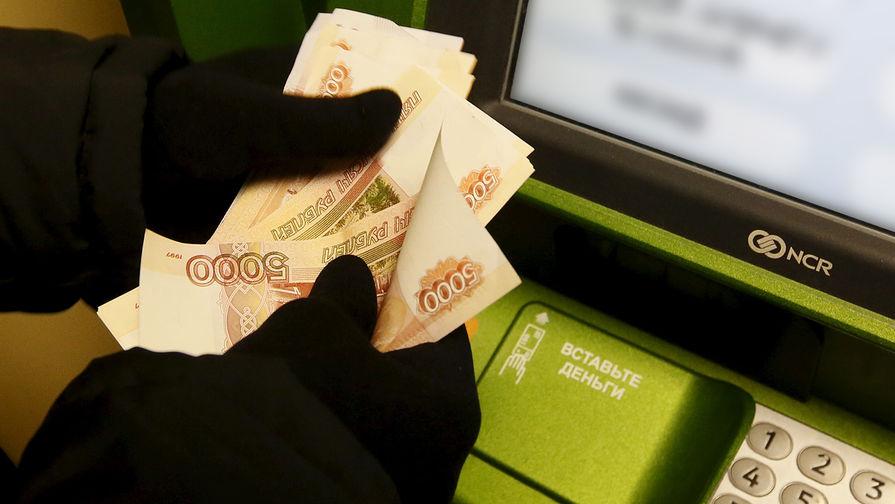 В ЦБ сообщили о новой схеме мошенничества «такси от банка»