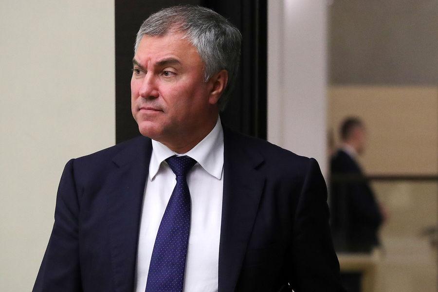 Володин заявил, что Россия не выдержит еще одной революции
