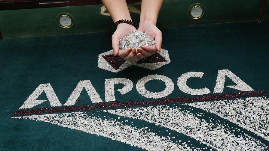 В компании АЛРОСА проведена выемка документов - Газета.Ru