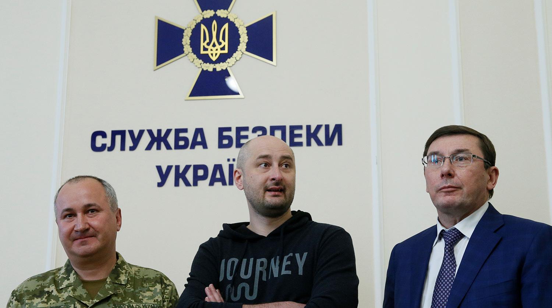 Рада отказался уволить главу СБУ