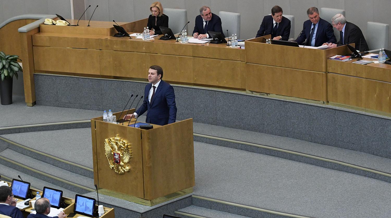 В Госдуме оценили заявление об убытках Украины от ухудшения отношений с РФ