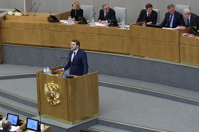 Министр экономического развития России Максим Орешкин выступает на пленарном заседании Государственной Думы Российской Федерации, 6 марта 2019 года