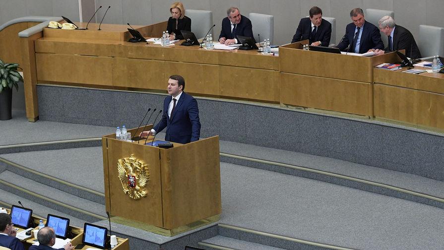 В Госдуме прокомментировали заявление ФРГ о «неожиданном ударе» России