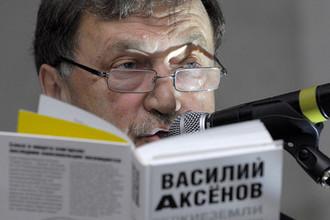 «Наносит ущерб СССР»: непростая судьба Василия Аксенова