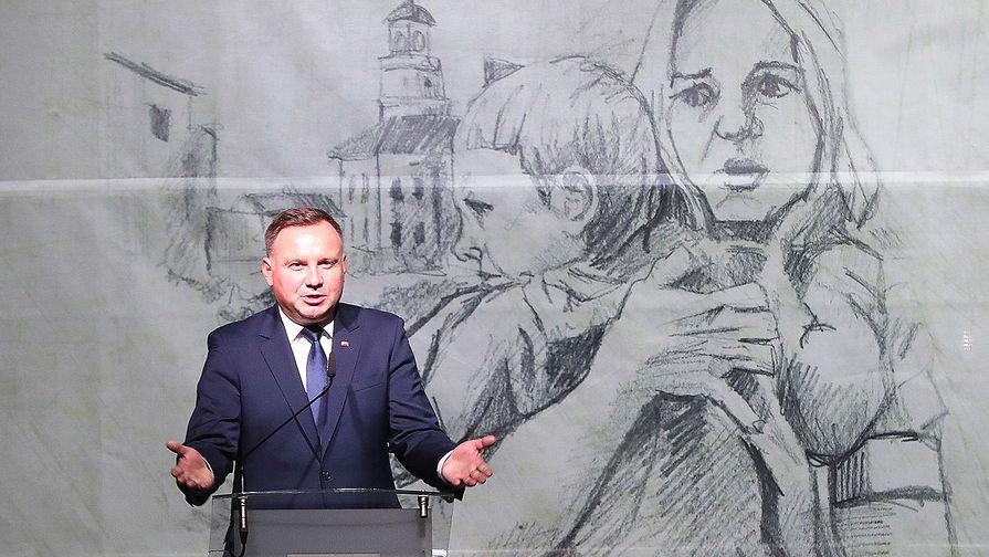 Польша объяснила отказ пригласить Россию на годовщину Второй мировой