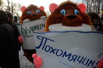 В хомяках с Болотной площади некоторые разглядели кремлевскую провокацию