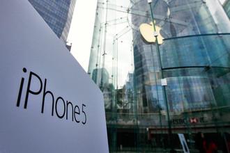 Акции американской корпорации Apple подешевели до минимума за 10 месяцев 2012 года