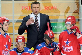 Вячеслав Буцаев является авторитетом для игроков ЦСКА