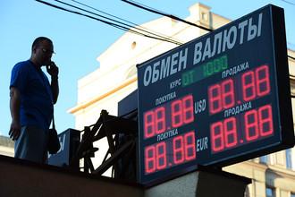 Простые жители ожидают падения рубля в августе