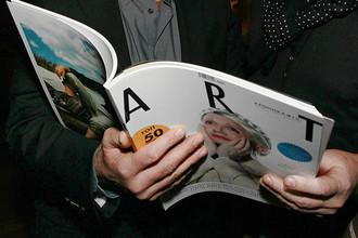 Журнал «Артхроника» закрывается
