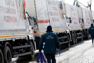 «Москва нарушает закон»: Киев возмутился гумпомощью Донбассу